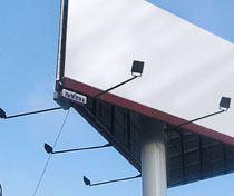 cварные рекламные щиты в Астрахани